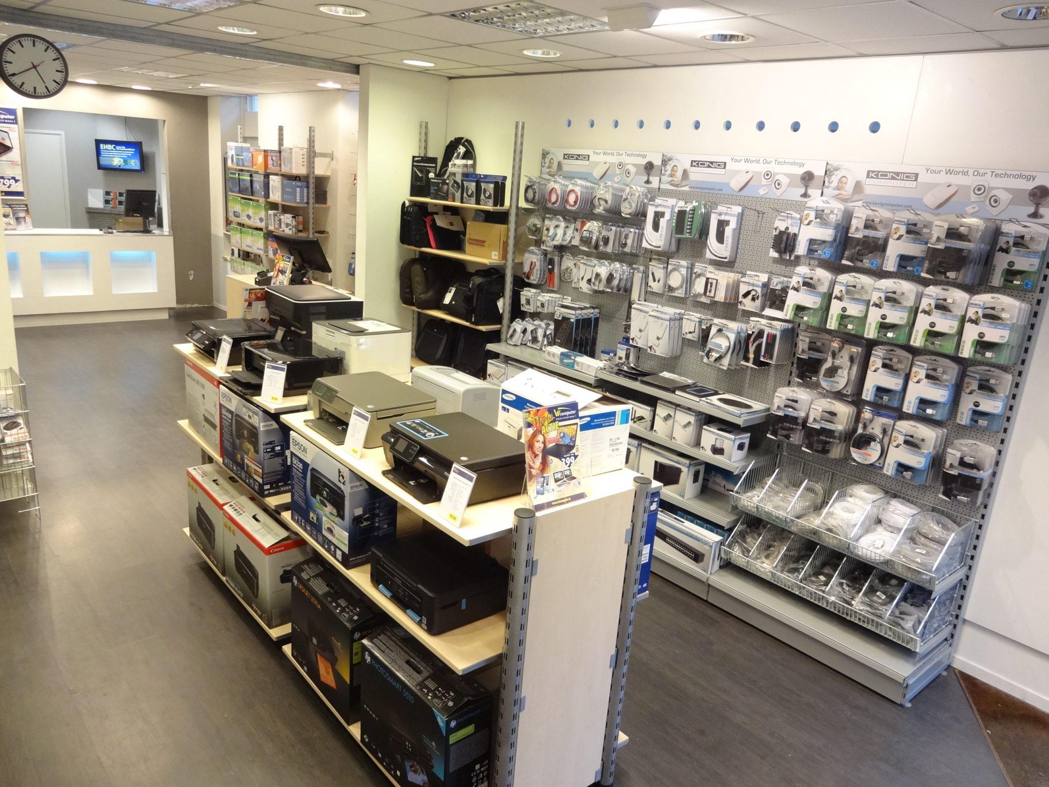 DSC00675 Computer kopen Den Haag